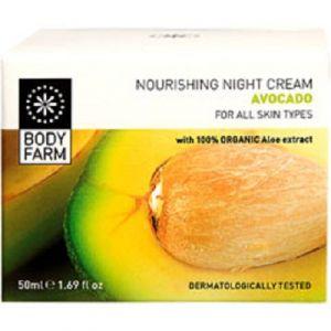 Крем для лица Bodyfarm (Бодифарм) питательный ночной крем авокадо 50 мл