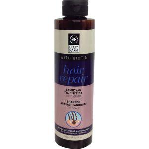 Шампунь для волос Bodyfarm (Бодифарм) против перхоти (для сухих волос) 250 мл