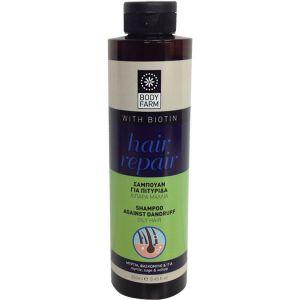 Шампунь для волос Bodyfarm (Бодифарм) против перхоти (для жирных волос) 250 мл