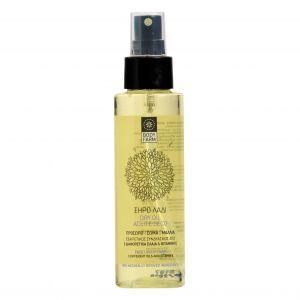 Сухое масло для тела и лица и волос Bodyfarm (Бодифарм) 100 мл
