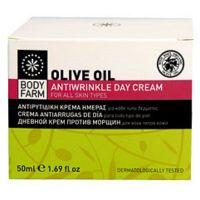 Крем для лица Bodyfarm (Бодифарм) против морщин с оливковым маслом 50мл