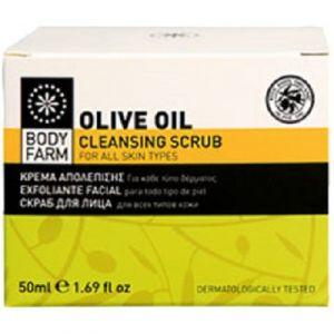 Купить Скраб для лица Bodyfarm (Бодифарм) с оливковым маслом 50мл