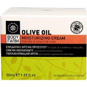 Купить Крем для лица Bodyfarm (Бодифарм) увлажняющий с оливковым маслом 50 мл