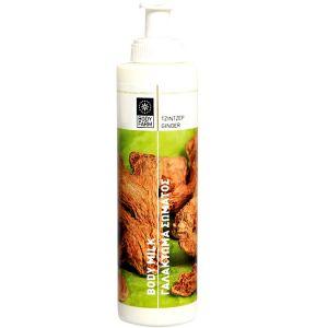 Купить Молочко для тела Bodyfarm (Бодифарм) имбирь 250 мл