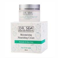 Крем для лица Dr. sea (Доктор Си) Увлажняющий и питательный с маслом авокадо и экстрактом алоэ вера 50 мл
