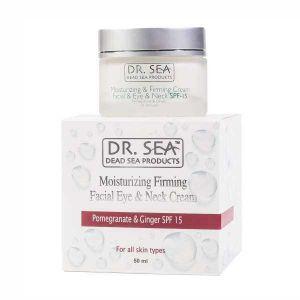 Крем для лица, кожи вокруг глаз и шеи Dr. sea (Доктор Си) Увлажняющий и укрепляющий с экстрактами граната и имбиря SPF15