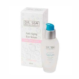 Купить Cыворотку для кожи вокруг глаз Dr. SEA (Доктор Си) Антивозрастная с каму-каму и Q 10 30 мл