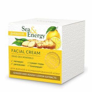 Дневной крем Sea & Energy (Си Энерджи) для жирной и комбинированной кожи с экстрактами имбиря и дикого лимона 50 мл