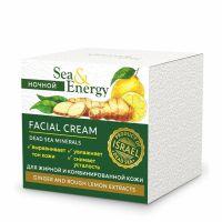 Ночной крем Sea & Energy (Си Энерджи) - для жирной и комбинированной кожи с экстрактами имбиря и дикого лимона 50 мл
