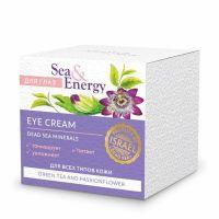 Крем для глаз Sea & Energy (Си Энерджи) увлажняющий и корректирующий с экстрактом зеленого чая и пассифлоры 50 мл