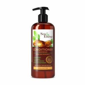 Кондиционер Sea & Energy (Си Энерджи) для восстановления волос с маслом ши 250 мл