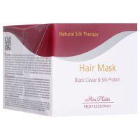 Маска для волос (натуральный шелк) Mon Platin Professional, 250 мл
