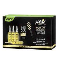 Кератиновые ампулы для восстановления волос Natural Formula Careline 4 ампулы по 10 мл