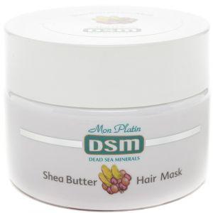 Маска для волос Mon Platin DSM на основе масла ШИ 250 мл
