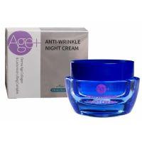Крем для лица Mon Platin DSM ночной против морщин age+ 50 мл