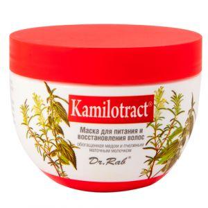 Маска для питания и восстановления волос Kamilotract, 250 мл