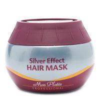 "Маска для волос Mon Platin ""Silver effect"" 300 мл."