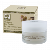 Крем для лица Bioselect (БиоСелект) Увлажняющий дневной для жирной и комбинированной кожи 50 мл