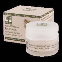 Крем для кожи вокруг глаз Bioselect (БиоСелект) от морщин 30 мл