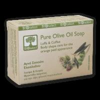 Натуральное мыло BIOselect (БиоСелект) с оливковым маслом, люффой и экстрактом гуараны / soap ORGANIC FOR ANTICELLULITE BODY CARE 80 мл