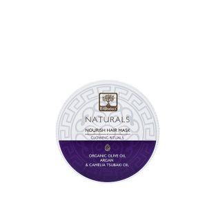 Питательная Маска для волос с арганом — Реконструкция и сияние Bioselect Naturals 200 мл