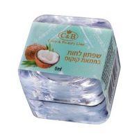 Бальзам для губ на основе кокосового масла с ароматом Кокоса, Care & Beauty Line, 5мл