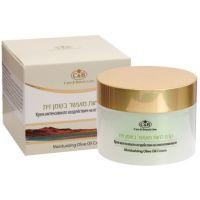 Увлажняющий крем для лица с оливковым маслом Care & Beauty Line, 50 мл