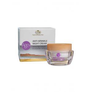Коллагеновый ночной крем против морщин Care & Beauty Line, 50 мл