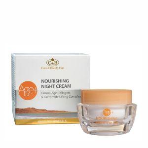 Коллагеновый питательный ночной крем Care & Beauty Line, 50 мл