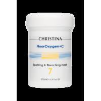 Успокаивающая и отбеливающая маска (шаг 7) FluorOxygen+C Soothing and Bleaching Mask Christina (Кристина), 250 мл
