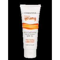 Ультраувлажняющий крем для рук c SPF 15 Forever Young Ultra-Hydrating Hand Cream SPF 15 Christina (Кристина), 75 мл