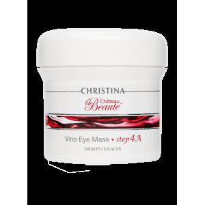 Маска для кожи вокруг глаз (шаг 4а) Chateau de Beaute Vino Eye Mask Cream Christina (Кристина), 150 мл