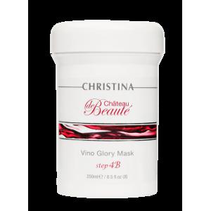 Маска для моментального лифтинга (шаг 4b) Chateau de Beaute Vino Glory Mask Cream Christina (Кристина), 250 мл