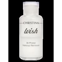 Двухфазное средство для демакияжа Wish Bi-Phase Make Up Remover Christina (Кристина), 100 мл