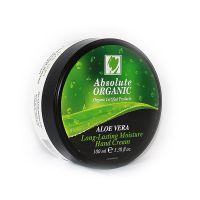 Крем для рук дневной Green Dermo Cosmetic, увлажняющий Aloe Vera 100 мл