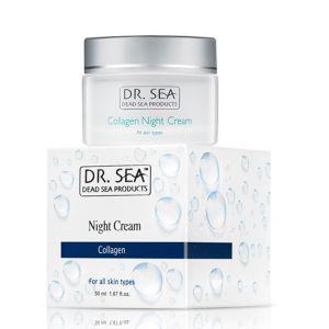 Коллагеновый ночной крем с пептидами и водорослью Дуналиэлла Dr.Sea (Доктор Си) 50 мл
