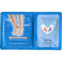 Маска для ног Mijin care (Миджин) 20 г