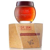 """Маска для лица """"Розмарин, Пеларгония и Зелёный чай"""" Dr.Sea 115мл"""