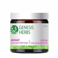 Крем для облегчения боли в суставах и мышцах Mifrakit Cream Genesis Herbs by Sea of Spa 120 мл