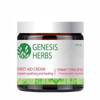 Израильский успокаивающий крем Первая помощь First Aid Cream Genesis Herbs от Sea of Spa 120 мл