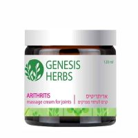 Массажный крем при артрите и боли в суставах Artihritis Cream Genesis Herbs by Sea of Spa 120 мл