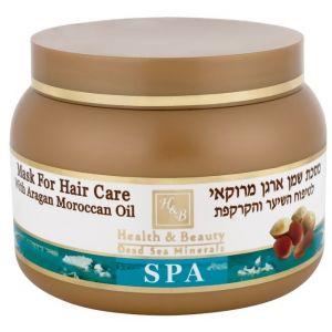 Маска для волос Health & Beauty, с маслом аргании марокканской 250 мл