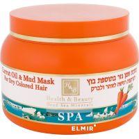 Маска для сухих окрашенных волос Health & Beauty, из морковного масла на основе минеральной грязи 250 мл