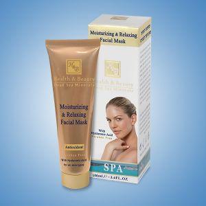 Маска для лица увлажняющая и расслабляющая Health & Beauty, с гиалуроновой кислотой 100 мл