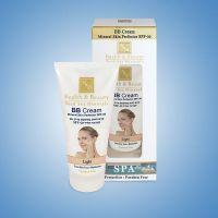 Крем для лица увлажняющий Health & Beauty, с добавлением тонального, Light 80 мл