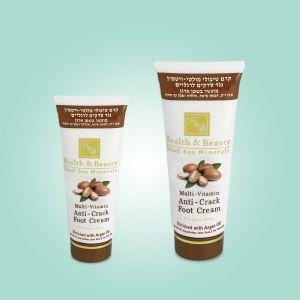Крем для ног мультивитаминный Health & Beauty, с маслом Аргана от трещин 100 мл