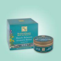 Масло для тела ароматическое (разогревающее) Health & Beauty, для расслабления мышц 50 мл