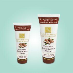 Крем для рук и ногтей Health & Beauty, с маслом Аргана 180 мл