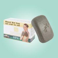 Мыло грязевое Health & Beauty, для лица и тела 125 г