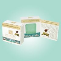 Мыло натуральное Health & Beauty, с оливковым маслом и медом 125 г